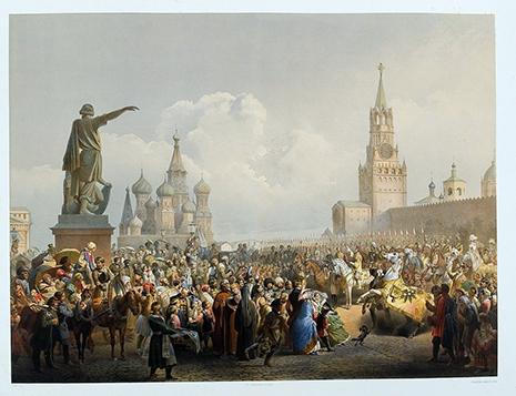 Koronaciya Aleksandra II.jpg