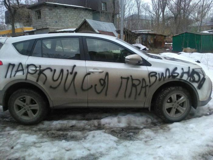 0 1842ca a5d5de8c orig - Народный гнев к нарушителям правил парковки