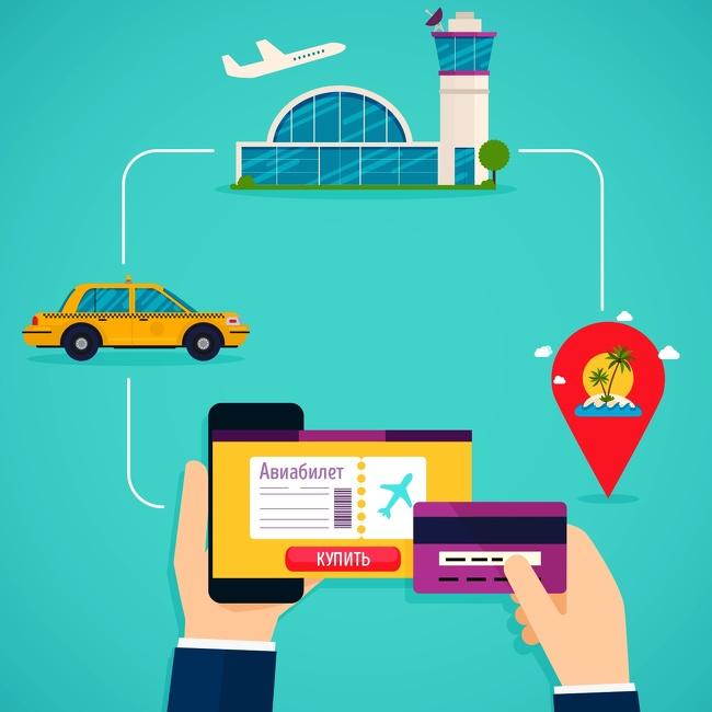 12секретов авиакомпаний, которые позволят путешествовать засмешные деньги (9 фото)