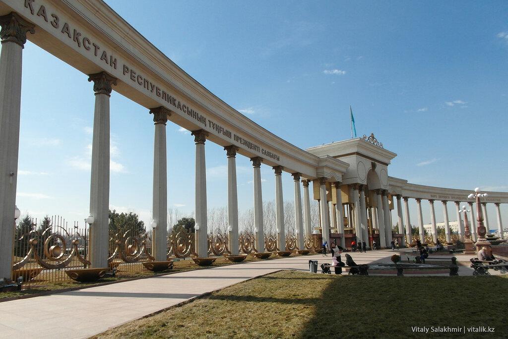 Вход в Парк Первого Президента.
