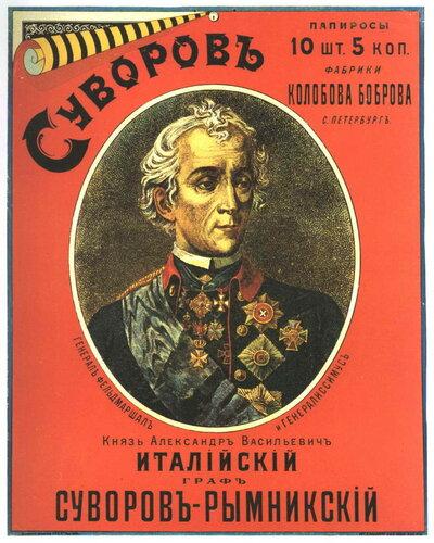 Реклама России.