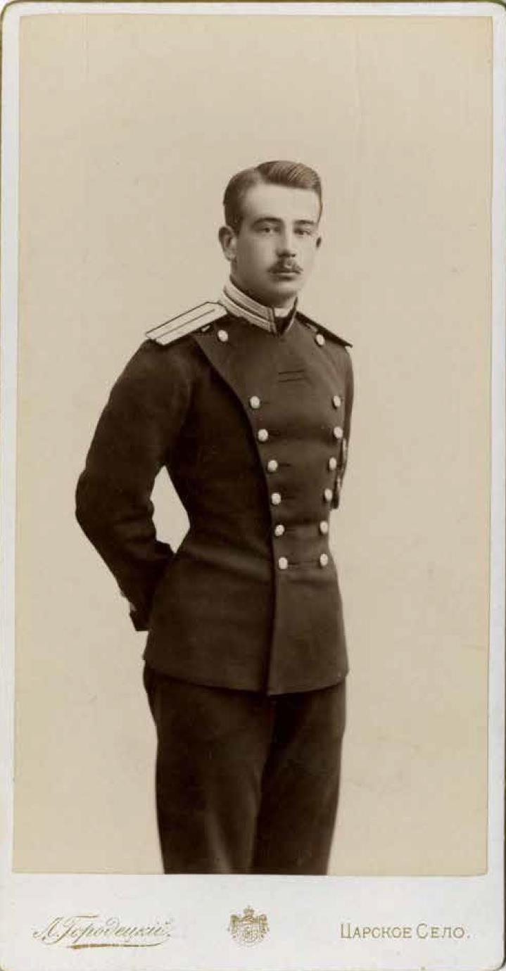 1890-е. Великий князь Борис Владимирович