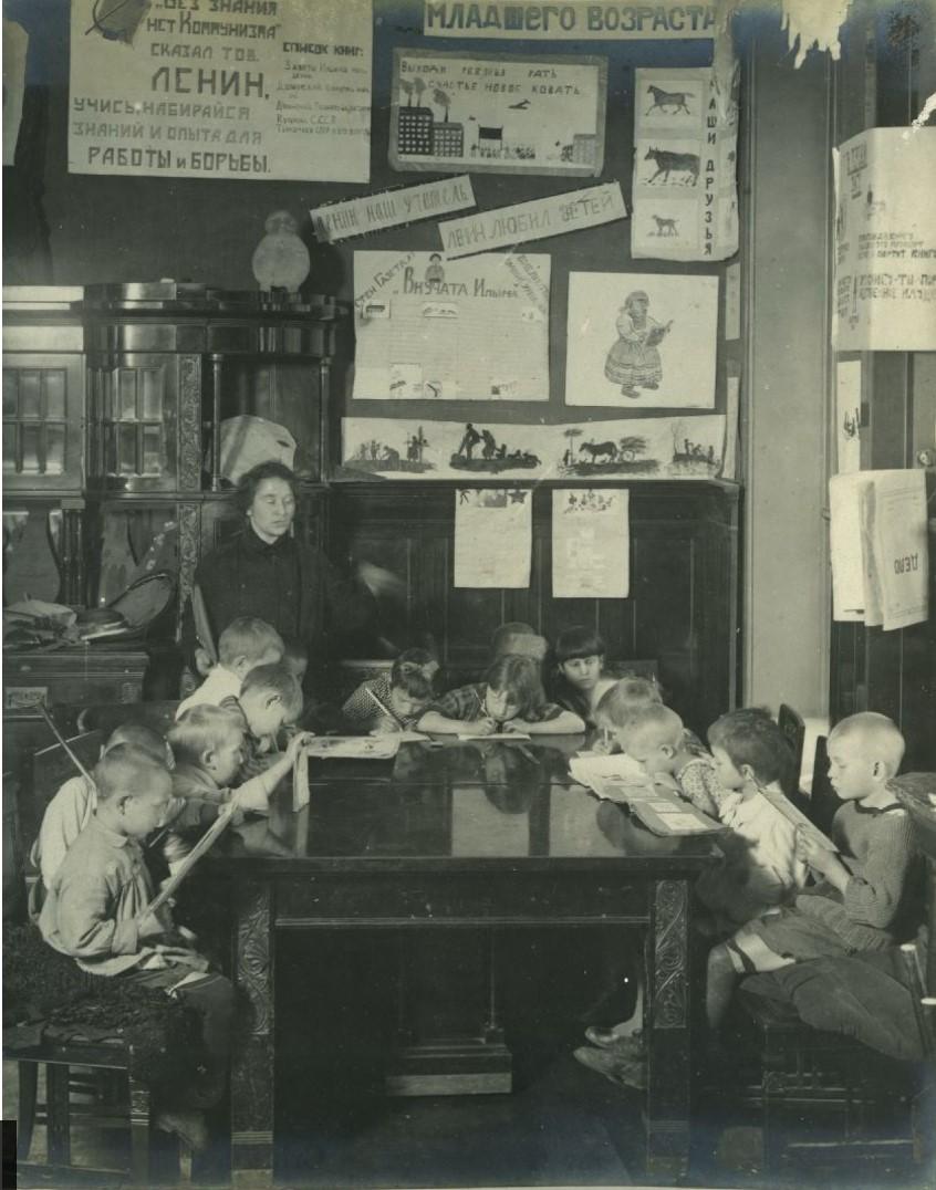 1927. Без подписи. Москва