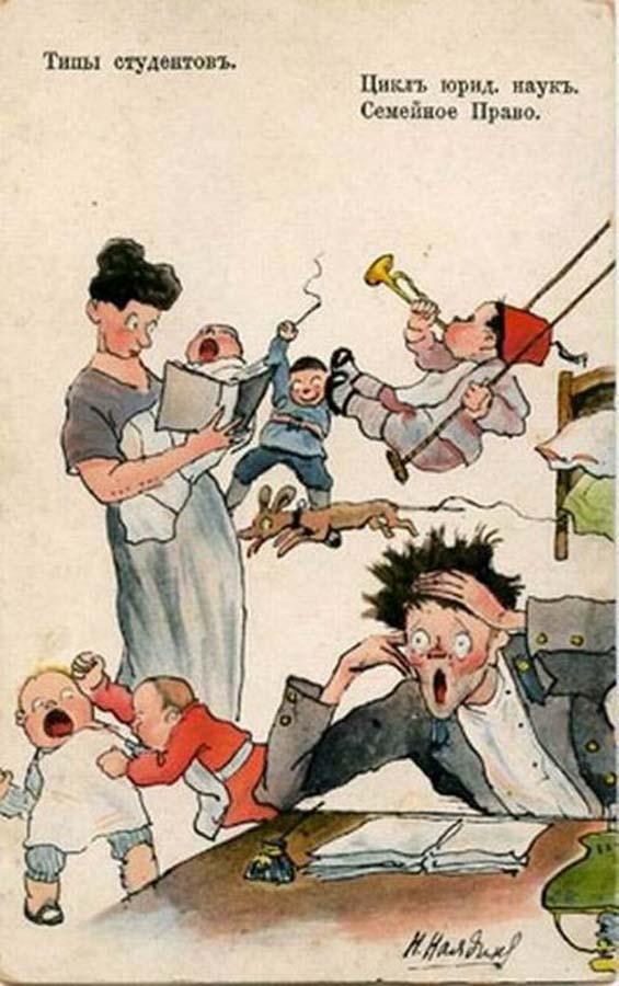 Цикл Юридических наук. Семейное право