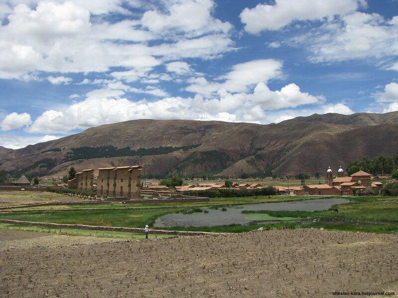 Перу - 3 - 434-1.jpg