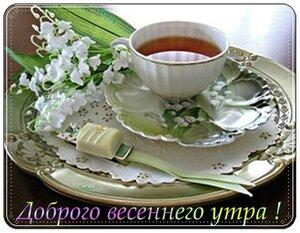 https://img-fotki.yandex.ru/get/912395/131884990.108/0_174db1_f7ba5394_M.jpg