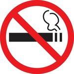 Не курить.jpg