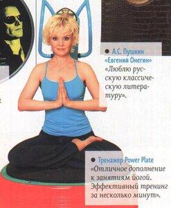 https://img-fotki.yandex.ru/get/912395/19411616.662/0_134d23_1ffa1577_M.jpg