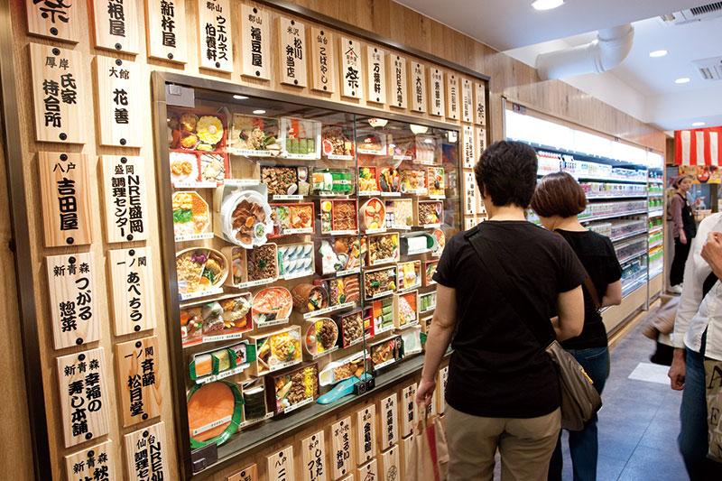 бэнто вокзал Токио Япония