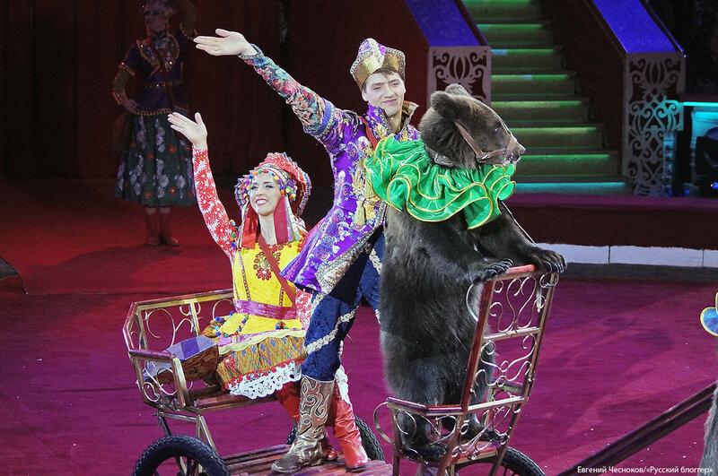 Цирк. Монте-Карло. 22.02.18.27. медведи Ю.Александрова..jpg
