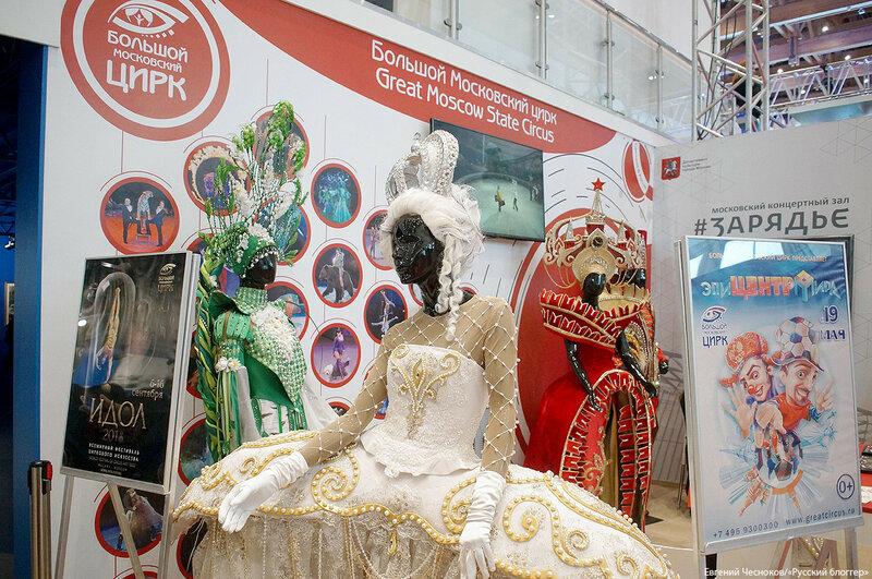 Манеж. Культурный форум. 23.03.18.23..jpg