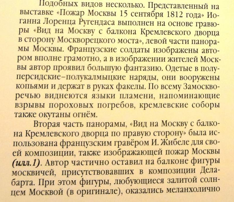 https://img-fotki.yandex.ru/get/912395/362636472.2d/0_13f154_88454325_orig.jpg