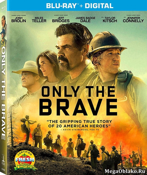 Дело храбрых / Only the Brave (2017/BDRip/HDRip)
