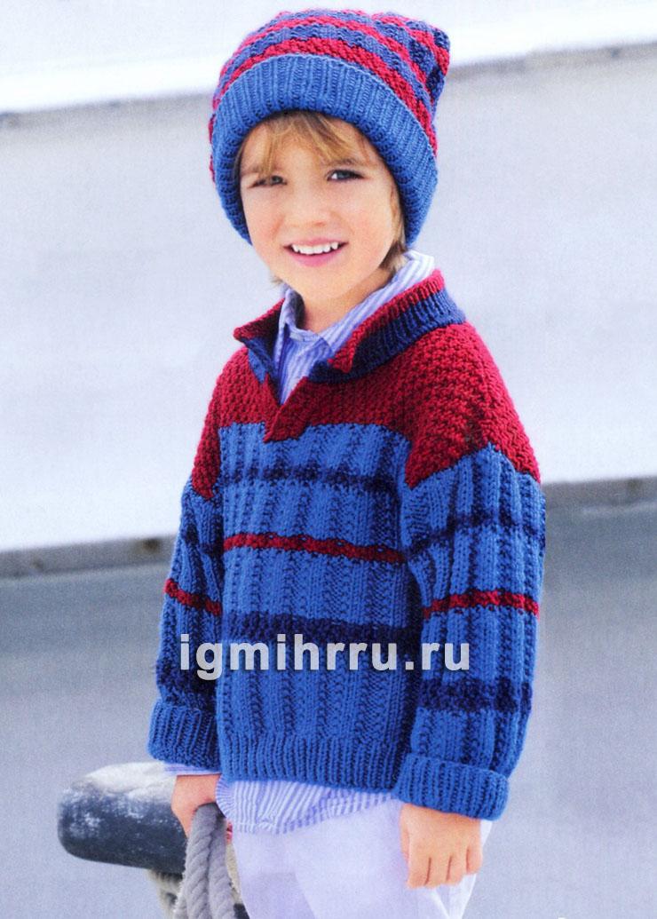 Для мальчика 1,5-7 лет. Красно-синий теплый пуловер и шапка. Вязание спицами