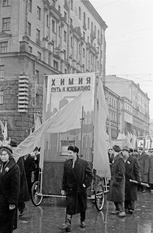 736948 Улица Горького. Демонстрация 7 ноября.jpg