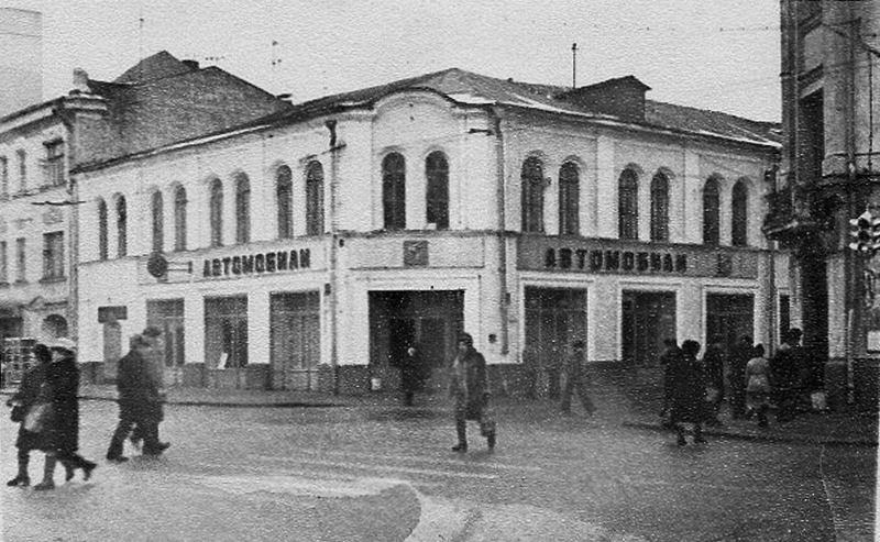 358859 Магазин _Автомобили_ на Бакунинской 73-74 А. Б. Лебедев Из архива Н. Долголевой