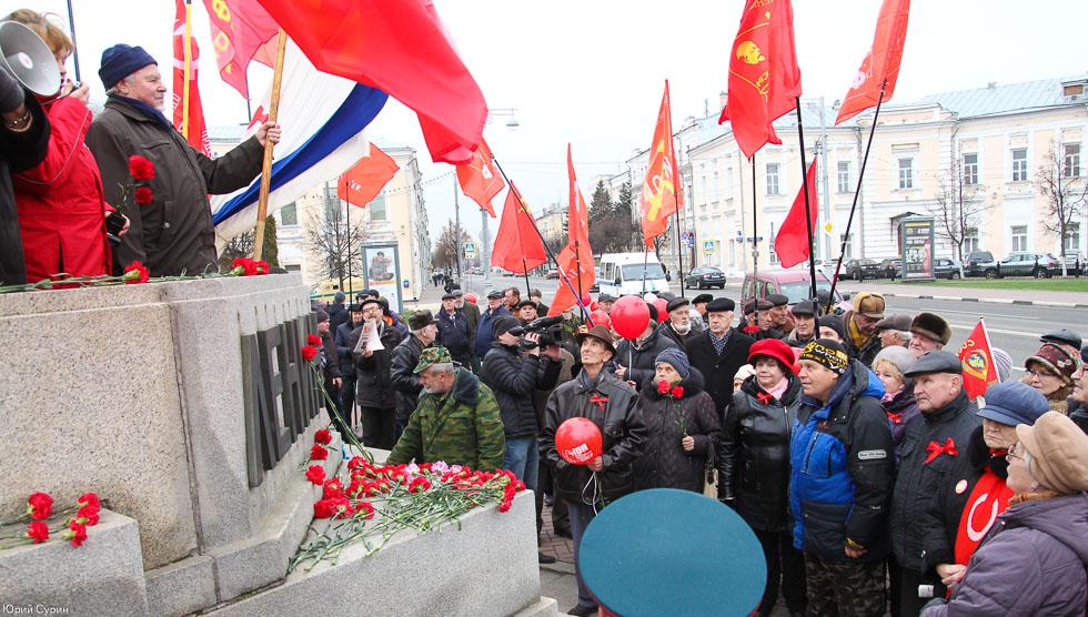 7 ноября, КПРФ, Тверь, митинг