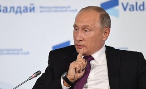 Россия не допустит в Донбассе повторения событий в Сребренице, заявил Владимир Путин