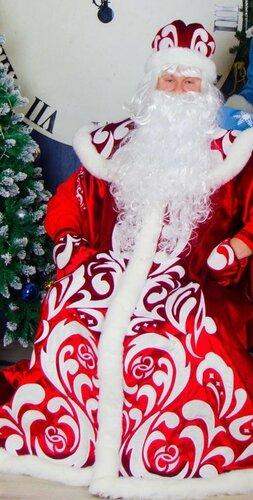 Борода Деда Мороза обычная