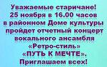 РЕТРО,СТИЛЬ (2).JPG