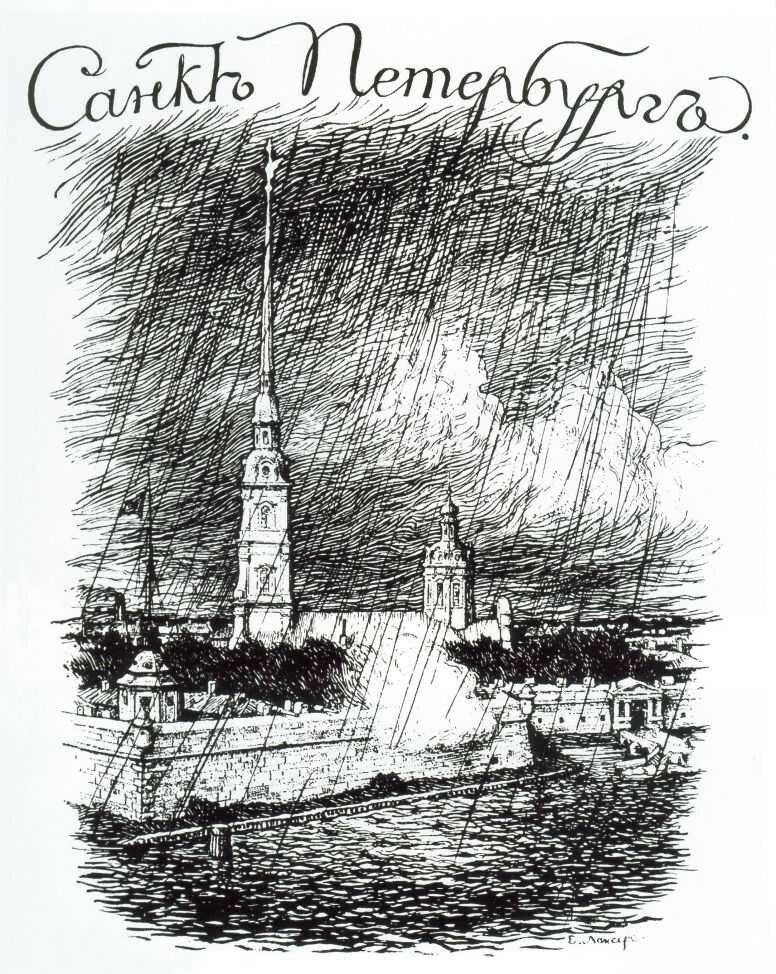 «Санкт-Петербург»Обложка к изданию, посвященному двухсотлетию города1903