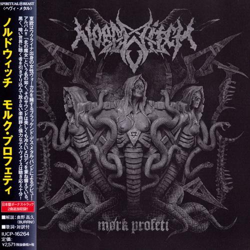 NordWitch - 2016 - Mork Profeti [2017, Spiritual Beast, IUCP-16264, Japan]