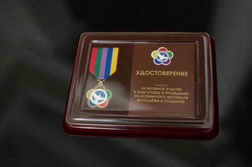 ВФМС награждения медаль-1.jpg