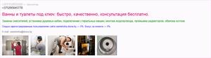 https://img-fotki.yandex.ru/get/914553/18026814.c3/0_cab8c_9cf3102c_M.png