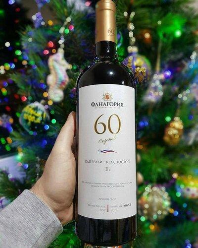 �а новогодний �тол � выбрал вино от «Фанагории»