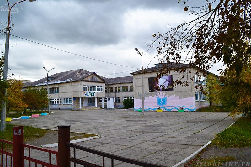 школа_shkola