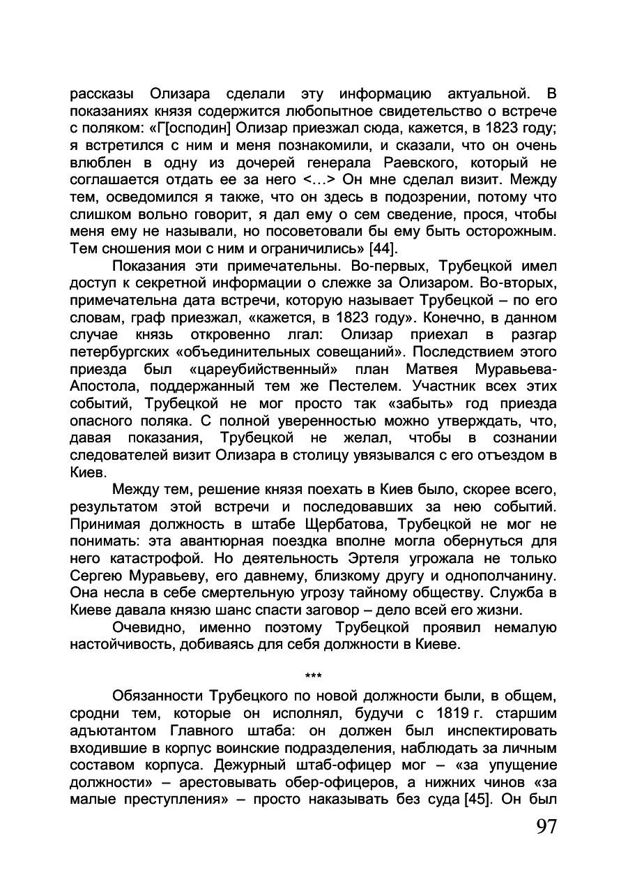 https://img-fotki.yandex.ru/get/914553/199368979.84/0_20f17f_3b95135_XXXL.png