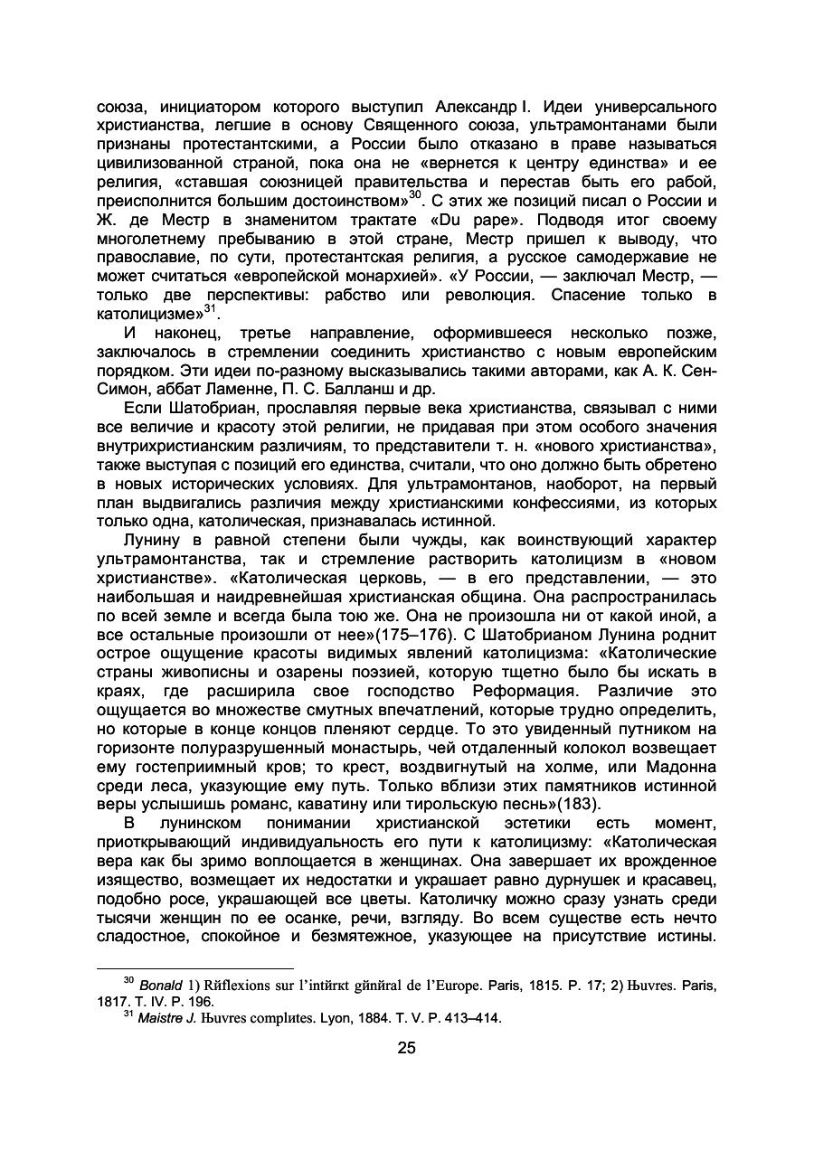 https://img-fotki.yandex.ru/get/914553/199368979.85/0_20f1ae_86d7a6a1_XXXL.png