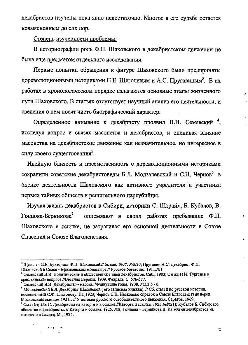 https://img-fotki.yandex.ru/get/914553/199368979.88/0_20f375_64102303_XXXL.jpg