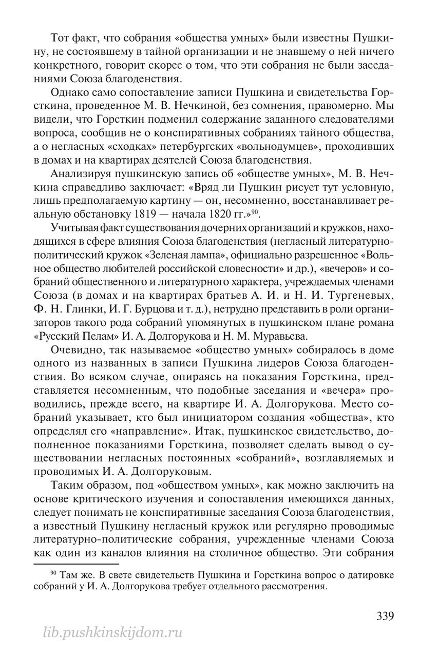 https://img-fotki.yandex.ru/get/914553/199368979.8c/0_20f59b_980b35f3_XXXL.png