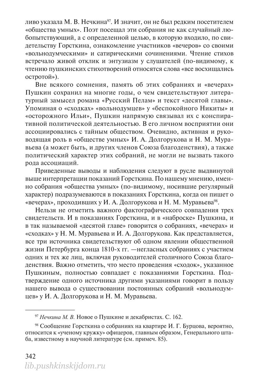 https://img-fotki.yandex.ru/get/914553/199368979.8c/0_20f59e_2fe0b0e5_XXXL.png