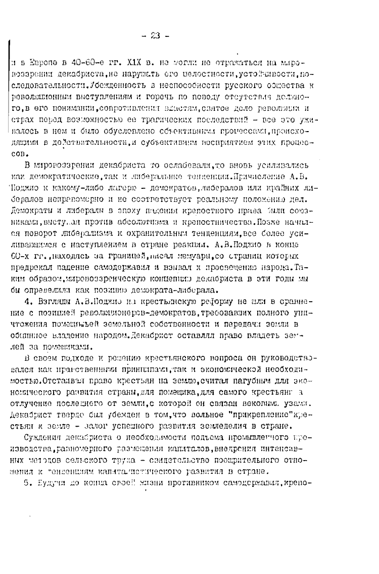 https://img-fotki.yandex.ru/get/914553/199368979.8e/0_20f5f8_baad02ac_XXXL.png