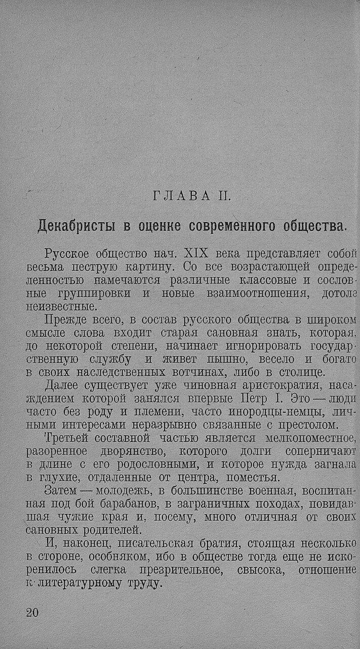 https://img-fotki.yandex.ru/get/914553/199368979.8f/0_20f683_a2e5507c_XXXL.jpg