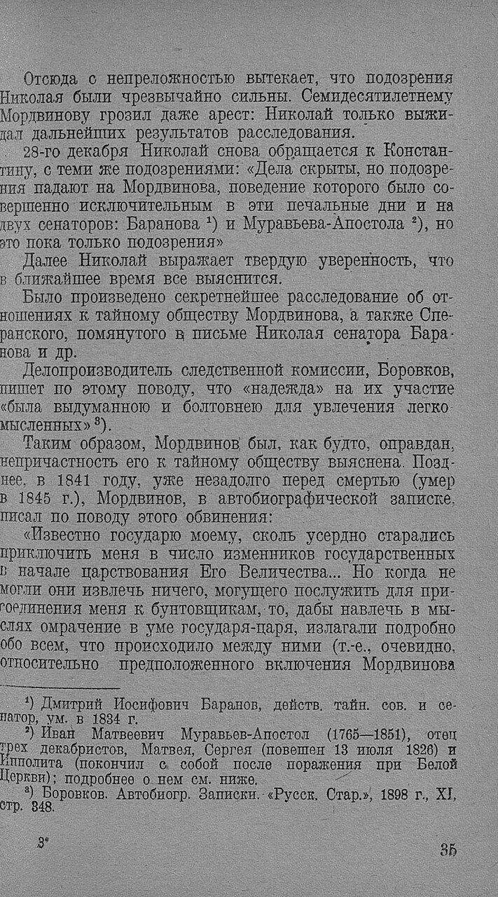 https://img-fotki.yandex.ru/get/914553/199368979.8f/0_20f68e_bb596320_XXXL.jpg