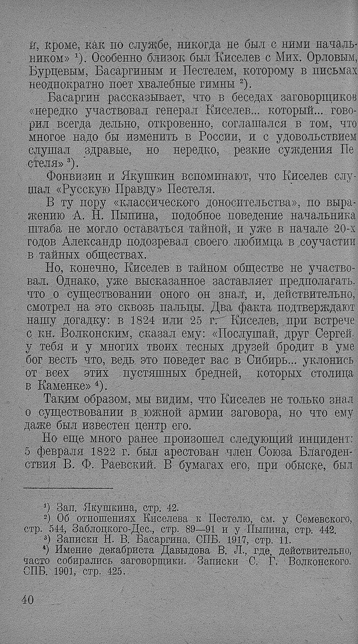https://img-fotki.yandex.ru/get/914553/199368979.8f/0_20f693_3c2264b1_XXXL.jpg