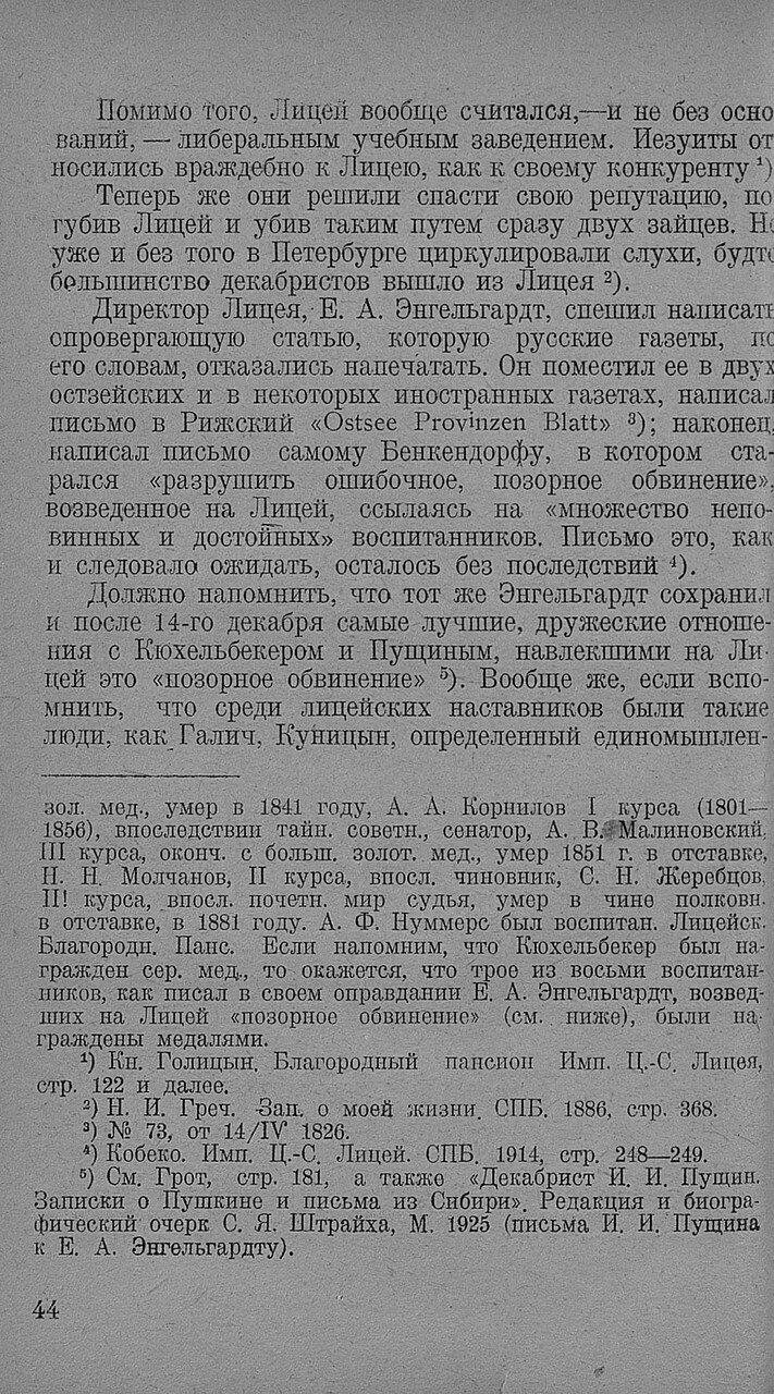 https://img-fotki.yandex.ru/get/914553/199368979.90/0_20f697_2f58174b_XXXL.jpg