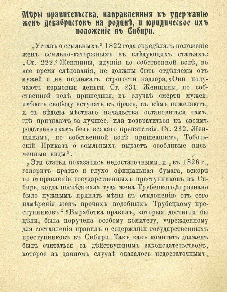 https://img-fotki.yandex.ru/get/914553/199368979.97/0_213c33_d3aedd26_XXXL.jpg