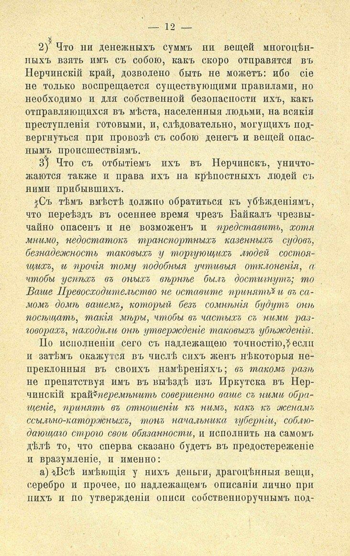 https://img-fotki.yandex.ru/get/914553/199368979.97/0_213c3a_9b548efd_XXXL.jpg