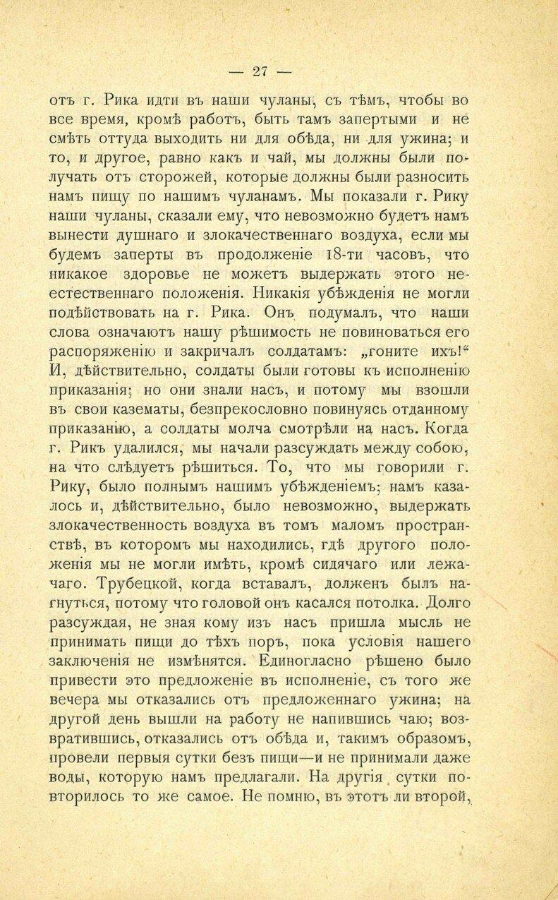 https://img-fotki.yandex.ru/get/914553/199368979.9d/0_2140d5_76dd06f0_XXXL.jpg