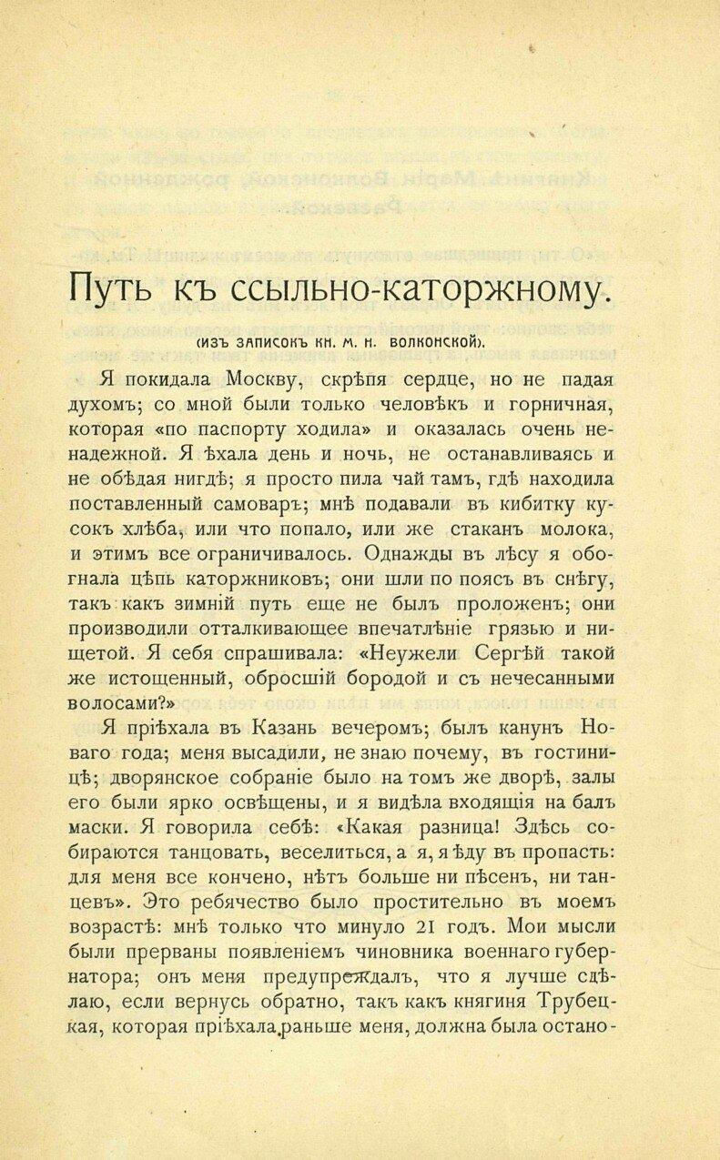 https://img-fotki.yandex.ru/get/914553/199368979.9e/0_2140e2_39b51b54_XXXL.jpg