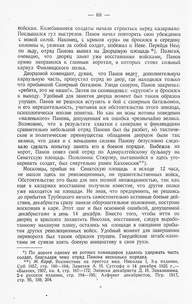 https://img-fotki.yandex.ru/get/914553/199368979.b0/0_21776d_88af48a4_XXXL.jpg