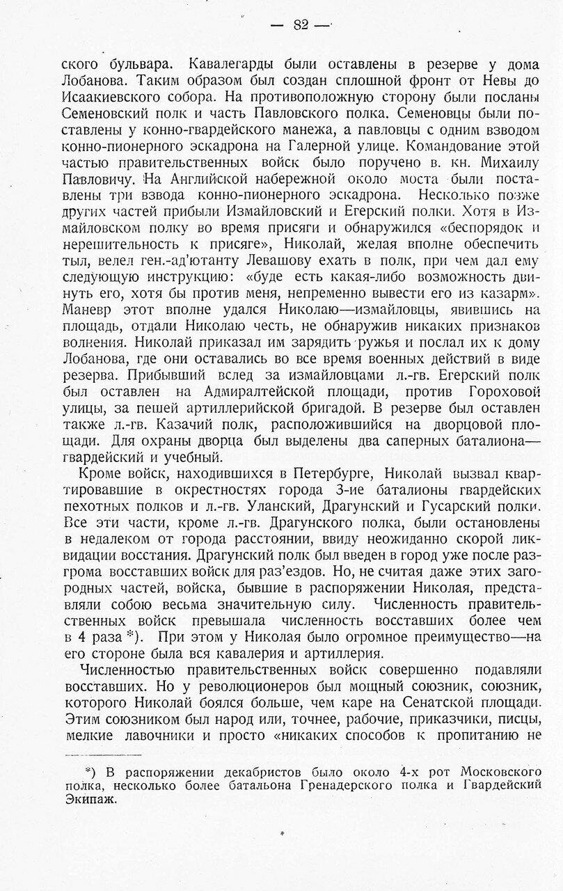 https://img-fotki.yandex.ru/get/914553/199368979.b0/0_21776f_973fe2f9_XXXL.jpg