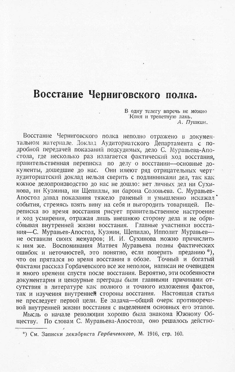 https://img-fotki.yandex.ru/get/914553/199368979.b5/0_2179cd_5e054c73_XXXL.jpg