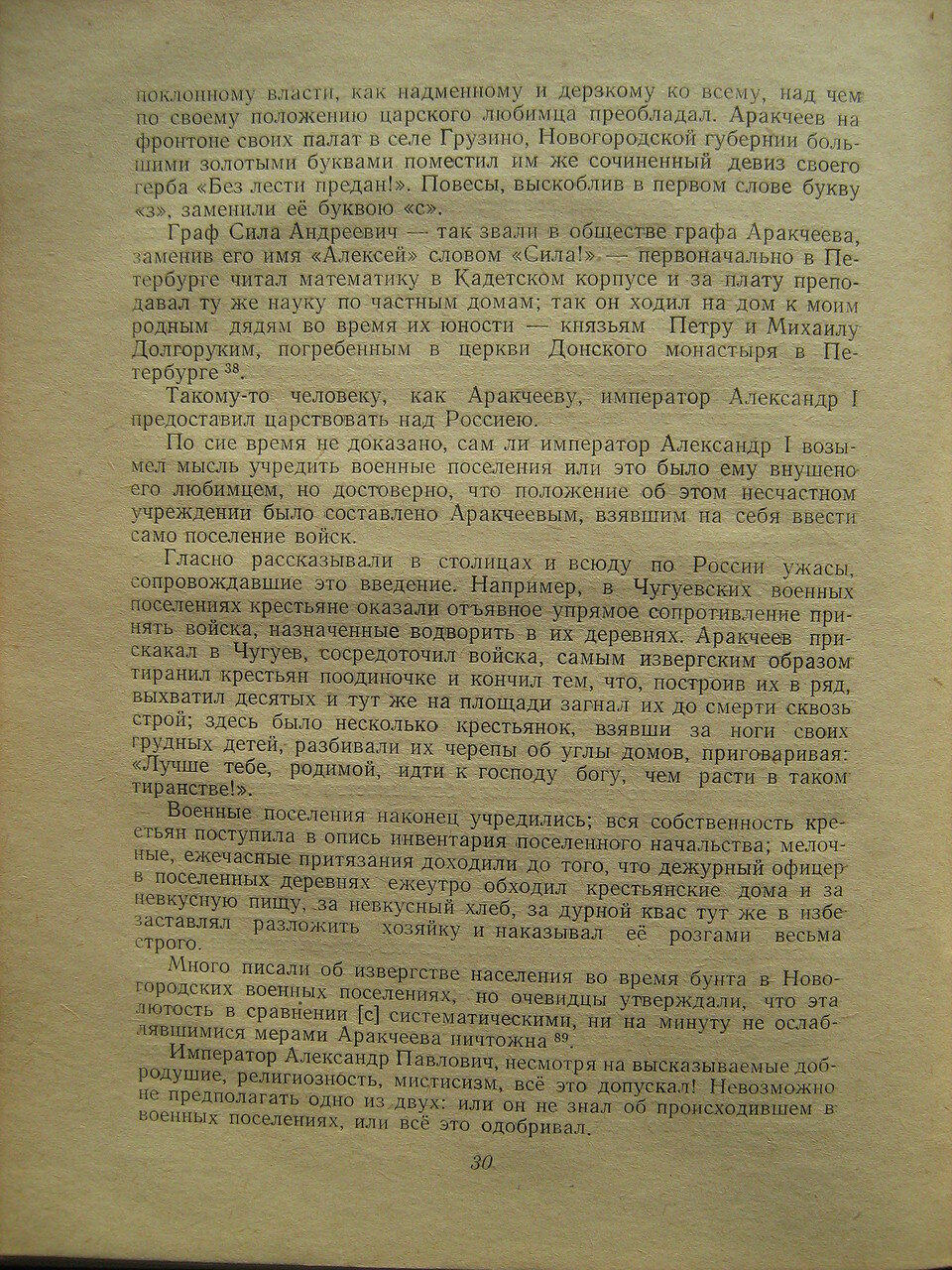 https://img-fotki.yandex.ru/get/914553/199368979.df/0_21f74c_239dc3a_XXXL.jpg