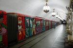 Рождественский поезд на Кольцевой линии