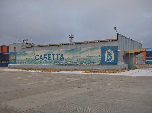 Главная площадь Сабетты   Капитан воздушного судна объявил, что в Сабетте аэропорт перегружен и